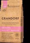 GRANDORF 12 кг./Сухой корм для щенков всех пород Ягненок с рисом