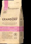GRANDORF 400 гр./Сухой низкозерновой корм для котят Ягненок с рисом