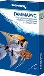 Зоомир Гаммарус 10 гр./ Корм для декоративных прудовых и аквариумных рыб