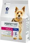 Perfect Fit 2,6 кг./Перфект Фит сухой корм  для собак мелких и миниатюрных пород, с курицей