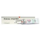 Оридэрмил (Oridermyl) 10 гр./ Мазь для лечения отитов различной этиологии у собак и кошек