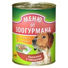 Зоогурман 410 гр./Консервы для собак меню от зоогурмана Барашек с овощами