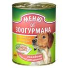 Зоогурман 410 гр./Консервы для собак меню от зоогурмана Говядина нежная для щенков