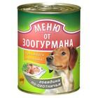 Зоогурман 410 гр./Консервы для собак меню от зоогурмана Говядина по-охотничьи