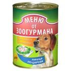 Зоогурман 410 гр./Консервы для собак меню от зоогурмана Птица по-царски