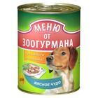 Зоогурман 410 гр./Консервы для собак меню от зоогурмана Мясное чудо