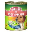 Зоогурман 750 гр./Консервы для собак меню от зоогурмана Мясное ассорти наслаждение