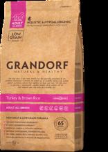 GRANDORF Сухой корм для собак всех пород Идейка с рисом 1 кг.