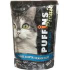 Puffins 85 гр./Пуффинс консервы для кошек Рыбное ассорти  кусочки в желе