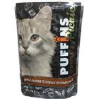 Puffins 85 гр./Пуффинс консервы для кошек Телятина с печенью  кусочки в желе