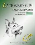 Лактобифадол для собак 50 г