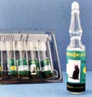 Витафел-С//сыворотка для кошек 1*1 мл