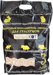 Золотой Кот 3 л./Наполнитель для туалета грызунов  кукурузный