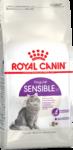 Royal Canin Sensible 2 кг.+4 пауча /Роял канин сухой корм для кошек с чувствительной пищеварительной системой