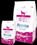 Monge Cat Indoor  400 гр./Монж сухой корм для кошек, живущих в помещении курица с рисом