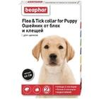 Beaphar Flea&Tick  65 см./Беафар ошейник для щенков от блох и клещей черный