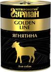 Четвероногий Гурман GOLDEN LINE 340 гр./Консервы для собак Ягненок в желе