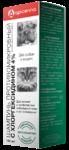 Апи-Сан 150 мл./Шампунь противомикробный с хлоргексидином 4%  для собак и кошек