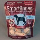 SmartBones//косточки для собак с курицей маленькие 11 см (6 шт)