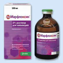 Марфлоксин 2% раствор для инъекций, фл. 100 мл