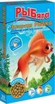 Рыбята Золотая рыбка Гранулы 25 гр./Корм основной  для золотых рыбок