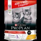 Pro Plan Junior 400+400 гр./Проплан сухой корм для котят с курицей и рисом