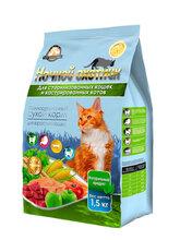 Ночной охотник кош сух 1,5кг Для кошек Для стерилизованных и кастрированных