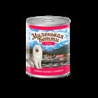 Миленькая Бетти Аляска консервы для собак  400 гр.нежная телятина с индейкой желе