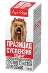 Празицид//суспензия против глистов для собак 10 мл
