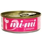 Mi-Mi 80 гр./Ми-ми консервы для кошек и котят с мясом омара в желе