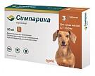 Симпарика 20мг (1 таб/5-10 кг)/Жевательные таблетки от блох и клещей для собак