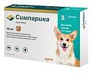 Симпарика 40мг (1 таб/10-20 кг)/Жевательные таблетки от блох и клещей для собак