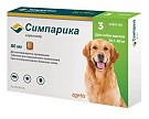 Симпарика 80мг (1 таб/20-40 кг) /Жевательные таблетки от блох и клещей для собак