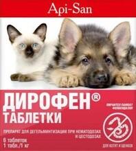 Дирофен//антигельминтик для щенков и котят 6 таб