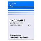 Пиллкан-5//контрацептив для кошек 8 кубиков