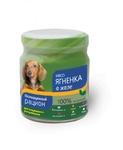 TitBit 100 гр./ТитБит Консервы для собак ягнёнка желе