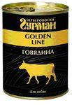 Четвероногий Гурман Голден 340 гр./Консервы для собак Говядина натуральная в желе