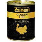 Четвероногий Гурман Голден 340 гр./Консервы для собак Индейка натуральная в желе