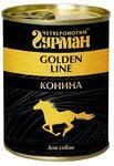Четвероногий Гурман Голден 340 гр./Консервы для собак Конина натуральная в желе