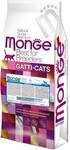 Monge Cat Urinary 10 кг./Монж сухой корм для  для кошек профилактика МКБ