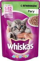 Whiskas 85 гр./Вискас консервы в фольге для котят Рагу с ягненком