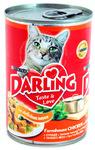Darling 400 г//Дарлинг консервы для кошек с курицей и зеленым горошком