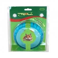 TRIOL /Колесо беговое WL06 для мелких животных, d140мм/40681012