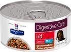 Hill's Prescription Diet i/d Stress Mini 156 гр./Хиллс консервы для собак мелких пород Рагу с курицей и овощами (лечение ЖКТ, вызванного стрессом)