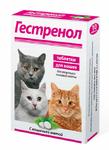 Гестренол//гормональный препарат для кошек 10 таб