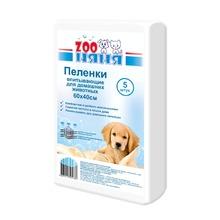 ZOO Няня/Пеленки одноразовые гигиенические 60х40 в упаковке 5 шт