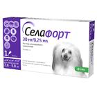 Селафорт для собак 2,6-5,0 кг  раствор для наружного применения,1х30 мг./0,25 мл.