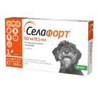 Селафорт для собак 5,1-10,0 кг раствор для наружного применения,1х60 мг./0,5 мл.