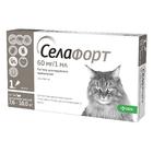 Селафорт для кошек 7-10 кг раствор для наружного применения,1х60 мг./1мл