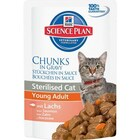 Hills Science Plan Sterilised CatYoung Adult 85 гр./Хиллс консервы для стерилизованных кошек до 6 лет с лососем